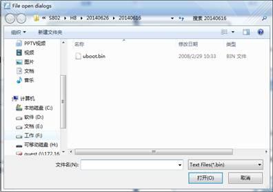 Artykuły - Instrukcja automatycznej aktualizacji firmware urrządzeń