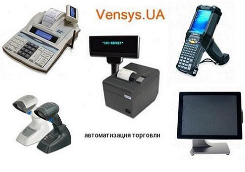 Що потрібно вибрати для автоматизації торгівлі ноутбук або POS-термінал?
