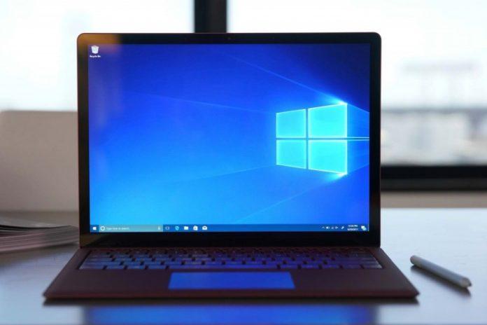 Прихована від усіх настройка в Windows 10 підвищує швидкість роботи в декілька разів