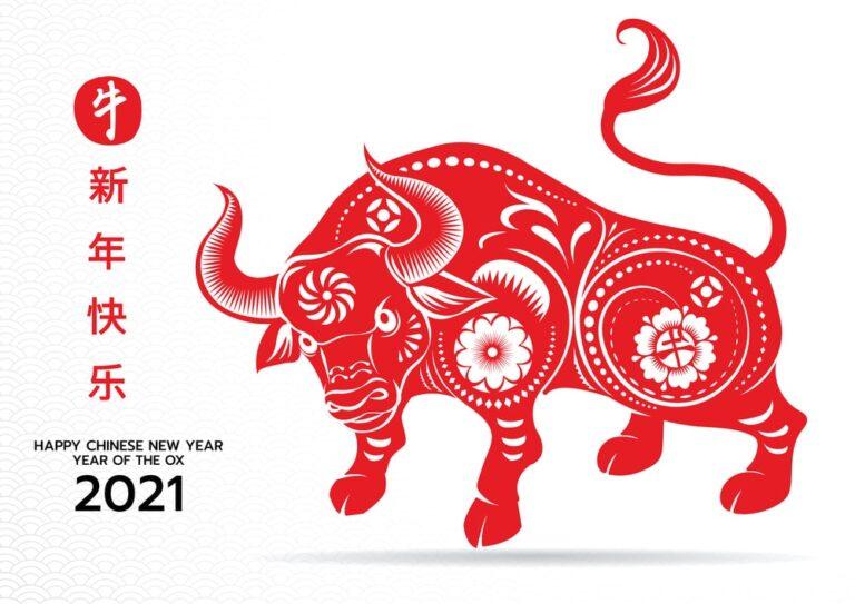 新年快乐. Вітаємо з Новим Роком за східним календарем, роком Білого Металевого Бика